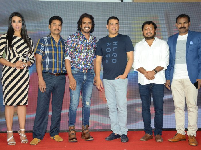 Upendra's new-age movie 'I Love You'